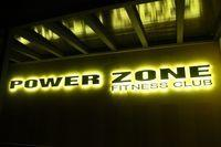 fitness center Power Zone Blagoevgrad